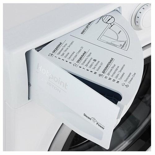 Стиральная машина Hotpoint-Ariston RST 602 ST S