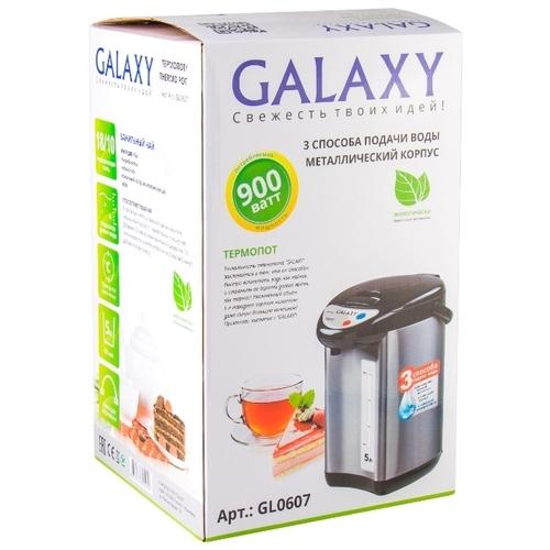 Термопот Galaxy GL0607