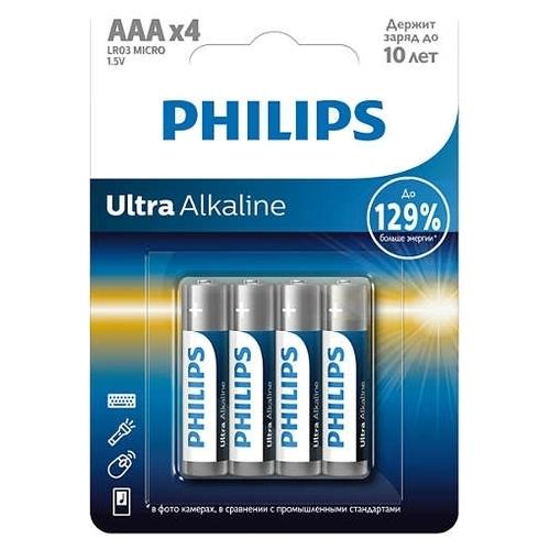 Батарейка Philips Ultra Alkaline AAA