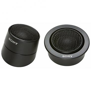 Автомобильная акустика Sony XS-H20S