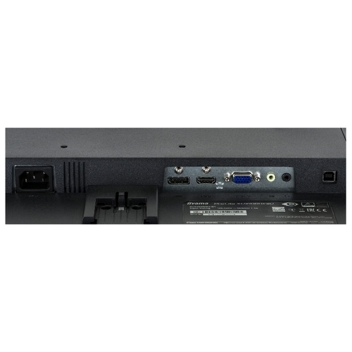 Монитор Iiyama ProLite XU2595WSU-1