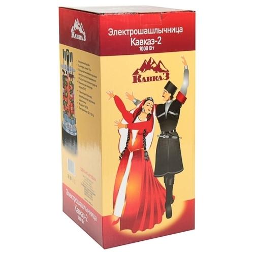 Шашлычница ГИДРОАГРЕГАТ Кавказ-2