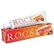 Зубная паста R.O.C.S. Energy с Таурином