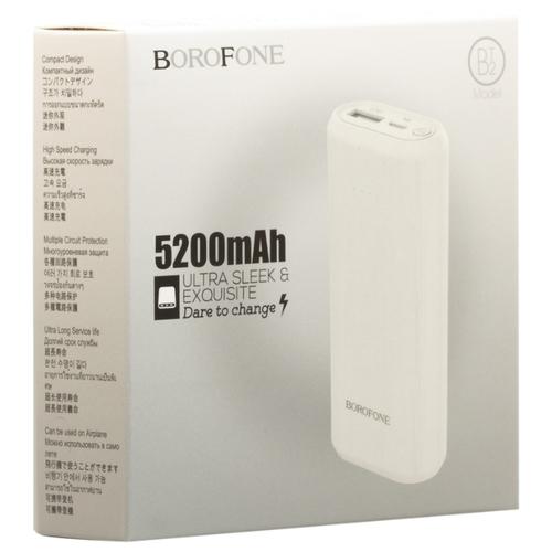 Аккумулятор Borofone BT2 Fullpower 5200mAh