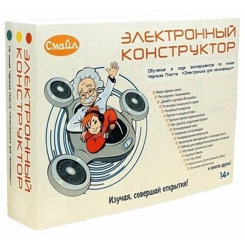 Электронный конструктор Смайл Электронный конструктор ENS-229 Набор №9