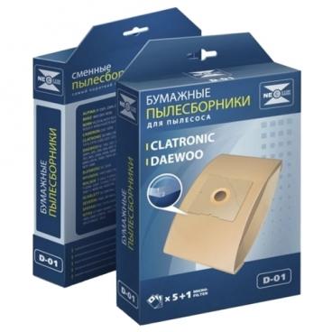 NEOLUX Бумажные пылесборники D-01