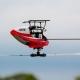 Вертолет Blade BLH5180