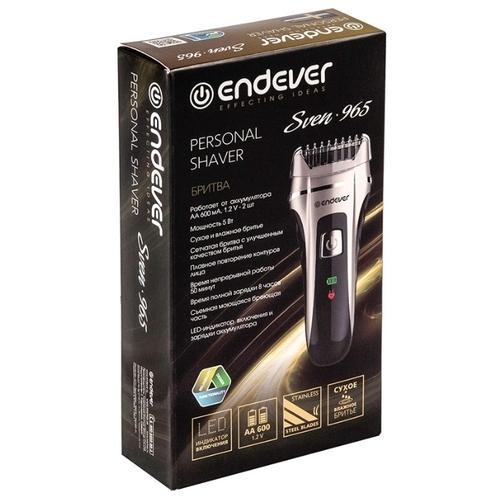 Электробритва ENDEVER Sven-965