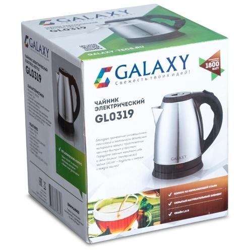 Чайник Galaxy GL0319