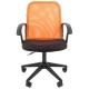 Компьютерное кресло Chairman 615 SL офисное