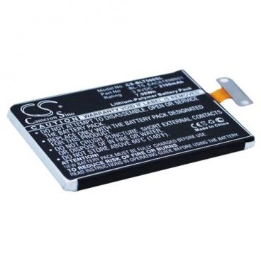 Аккумулятор Cameron Sino CS-BLT500SL для LG Nexus 4 E960, Optimus G E975