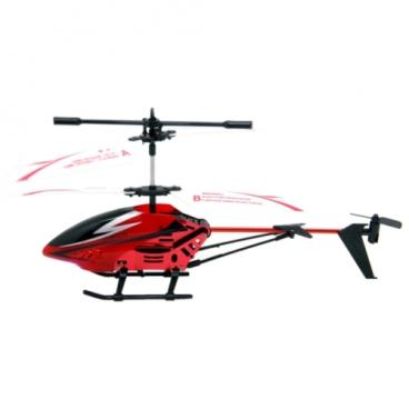 Вертолет Balbi IRH-020-A 20 см
