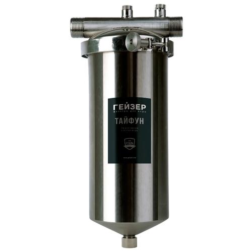 Фильтр магистральный Гейзер Тайфун 10 ВВ фильтр для холодной и горячей воды