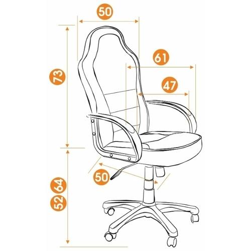 Компьютерное кресло TetChair Каппа