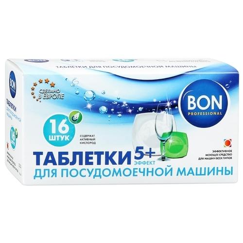 BON таблетки для посудомоечной машины