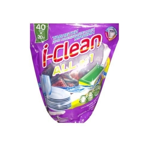 I-Clean All in 1 таблетки для посудомоечной машины