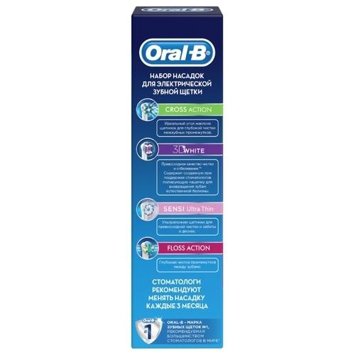 Насадка Oral-B Cross Action + 3D White + Sensi Ultrathin + Floss Action