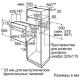 Электрический духовой шкаф Bosch HBF234EB0R