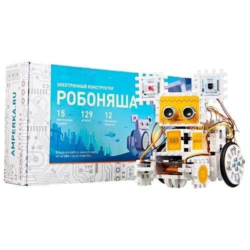 Электронный конструктор Амперка AMP-S026 Робоняша