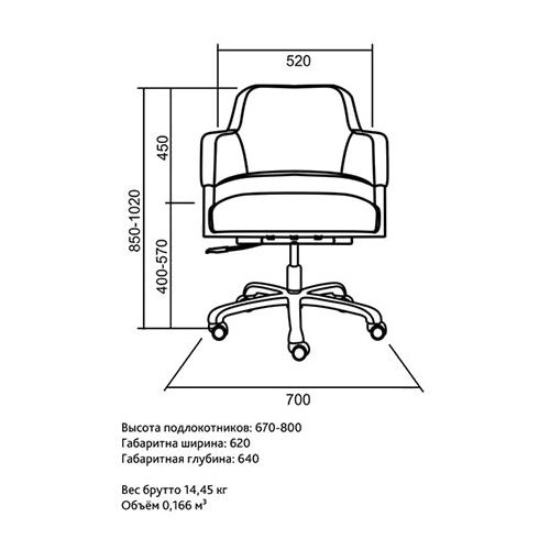 Компьютерное кресло C2W Forum Co