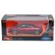 Легковой автомобиль Welly Pagani Huayra (84021) 1:24