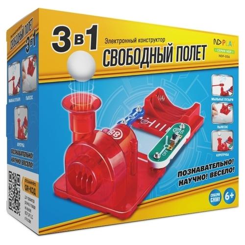 Электронный конструктор ND Play 277380 Свободный полет
