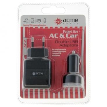 Зарядный комплект Acmepower AV-2