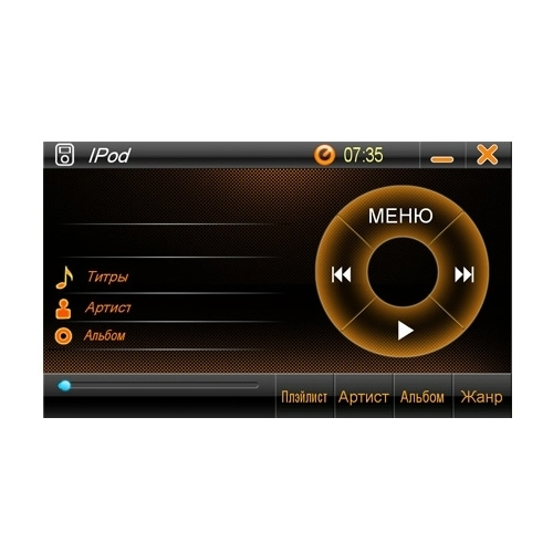 Автомагнитола Intro CHR-6295