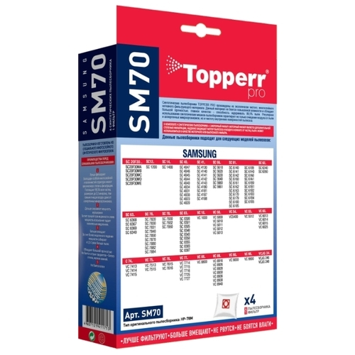 Topperr Синтетические пылесборники SM70