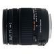 Объектив Sigma AF 18-125mm f/3.8-5.6 DC HSM Pentax KA/KAF/KAF2