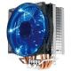 Кулер для процессора CROWN MICRO CM-4
