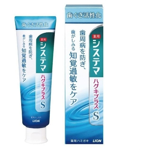 Зубная паста Lion Dentor Systema Gums Plus Strong