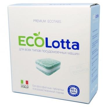 Lotta Eco таблетки для посудомоечной машины