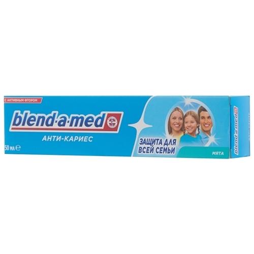 Зубная паста Blend-a-med Анти-кариес Мята
