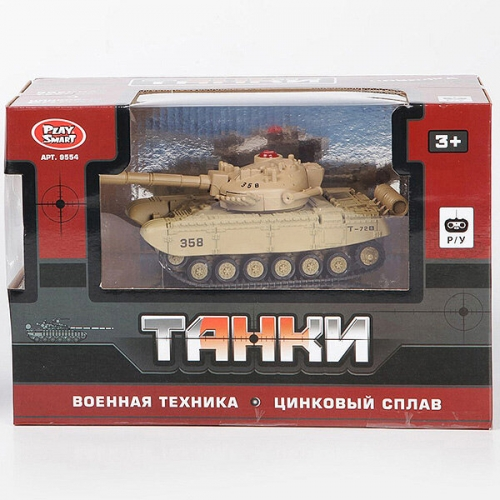 Танк Play Smart 9554B на аккумуляторе