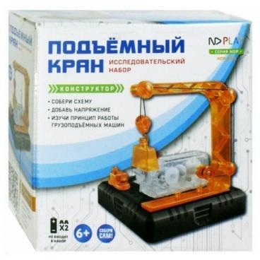 Набор ND Play Подъёмный кран