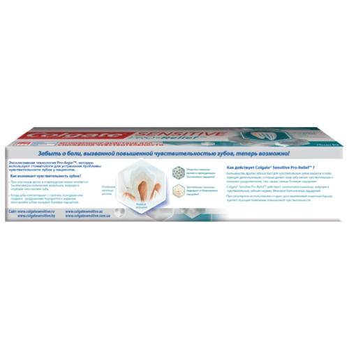 Зубная паста Colgate Sensitive Pro-Relief для снижения чуствительности