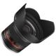 Объектив Samyang 12mm f/2.0 NCS CS Fujifilm X