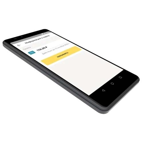 Смартфон VERTEX Impress Rosso NFC