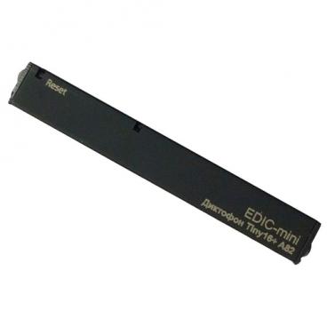 Диктофон Edic-mini Tiny 16+ A82-150h