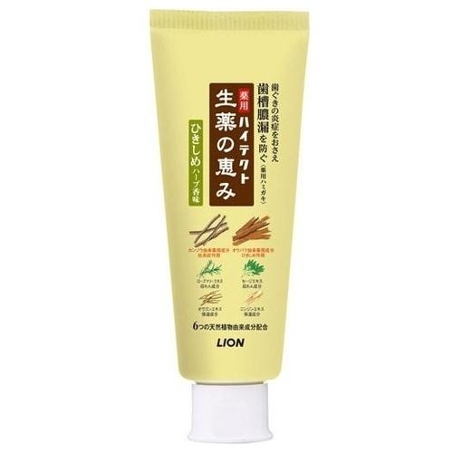 Зубная паста Lion Hitect Shoyaku для профилактики болезней десен на травах с сильным ароматом