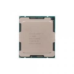 Процессор Intel Core i7 Skylake,