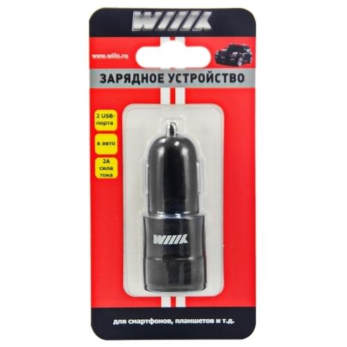 Автомобильная зарядка WIIIX UCC-2-10B