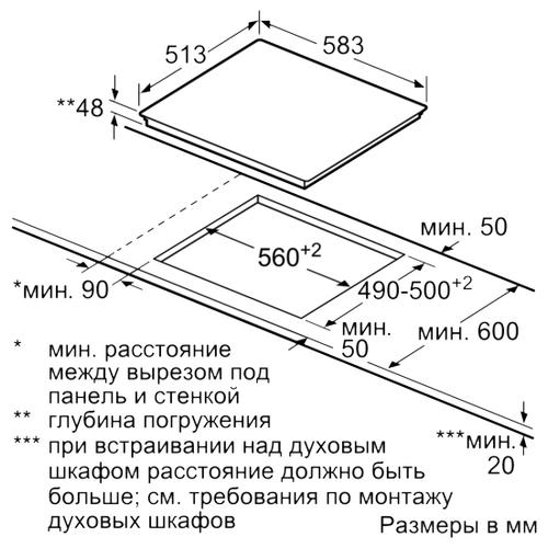 Варочная панель Bosch PKF645CA1E