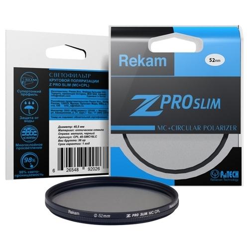 Светофильтр поляризационный круговой Rekam Z Pro Slim CPL MC 52 мм
