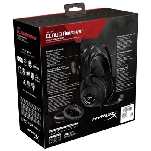 Компьютерная гарнитура HyperX Cloud Revolver