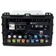 Автомагнитола Daystar DS-8001HB