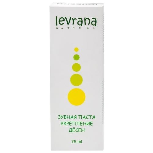 Зубная паста Levrana Укрепление дёсен