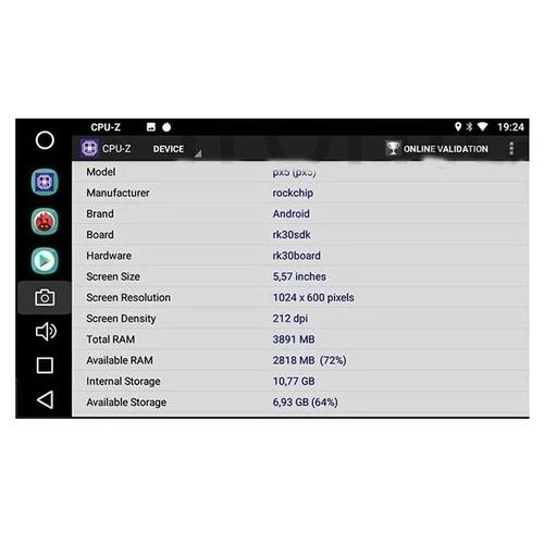 Автомагнитола FarCar s200 Toyota Corolla 2007-2012 Android (V063R)