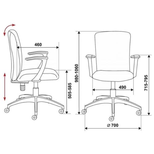 Компьютерное кресло Бюрократ CH-470AXSN офисное